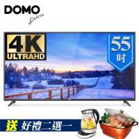 DOMO 55型4K UHD多媒體液晶顯示器+數位視訊盒(DOM-55A03K)