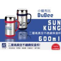 金德恩 台灣製造 雙層高真空不鏽鋼 600cc保溫保泠杯/附濾茶網