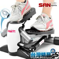 SAN SPORTS 台灣製造 企鵝踏步機