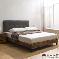 日本直人木業-STYLE積層木6尺鋼鐵灰貓捉布床頭立式全木芯板床組