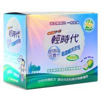皂福 輕時代 三合一超濃縮洗衣粉/洗衣包 (20包/盒)