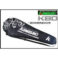 Kawasaki Super Power 2200 碳纖維超輕羽球拍(橘/黑)