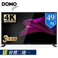 (促)DOMO 49型4KUHD多媒體HDMI數位液晶顯示器+數位視訊盒(DOM-49A04K)