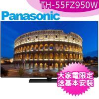 Panasonic國際牌55型4K OLED 連網 製電視TH~55FZ950W