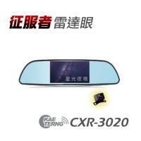 雷達眼 CXR-3020 後視鏡型前後雙錄行車安全警示器(內附16G TF卡)