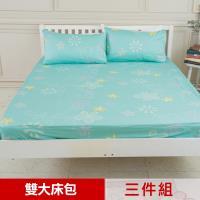 米夢家居-台灣製造-100%精梳純棉雙人加大6尺床包三件組(花藤小徑)