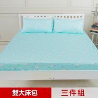 米夢家居-100%精梳純棉雙人加大6尺床包三件組(北極熊)
