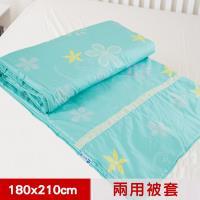 米夢家居-台灣製造-100%精梳純棉兩用被套(花藤小徑)-雙人