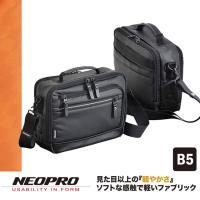【NEOPRO】日本機能防水系列 B5斜背包 側背包 日本製素材 雙夾層 17個口袋【2-765】