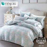 AGAPE亞加‧貝 獨家私花-綠韻流風 天絲 雙人加大6尺八件式鋪棉兩用被床罩組