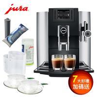 瑞士jura 義式全自動咖啡機 E8~七大超值好禮加碼送!!