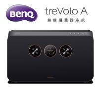 BenQ treVolo A 無線揚聲器系統