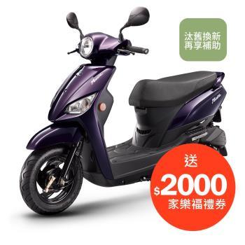 KYMCO 光陽 Nice 100  標準版 (2019新車)-12期