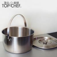 Top Chef頂尖廚師  316不鏽鋼手提調理鍋19cm