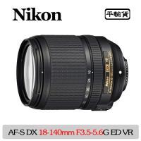 NIKON AF-S NIKKOR 24-120mm f/4G ED VR (平行輸入)-白盒