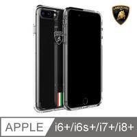 【Lamborghini藍寶堅尼 】iPhone 6/7/8 Plus Gallardo系列軍規防摔殼(透明特仕版)