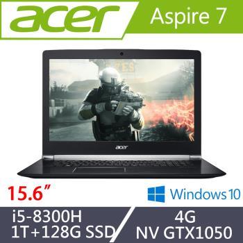 Acer宏碁 Aspire 7 獨顯效能筆電 A715-72G-57KG 15.6吋/i5-8300H/4G/1T+128G SSD/GTX1050