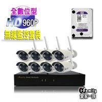 【宇晨I-Family】免配線/免設定960P八路式無線監視系統套裝(一機八鏡頭附2TB硬碟)