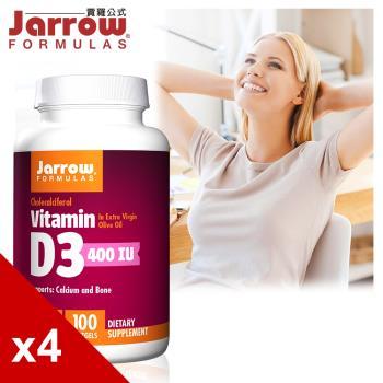 【美國Jarrow賈羅公式】非活性維生素D3軟膠囊100粒(4瓶組)