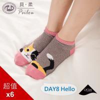 PEILOU 貝柔貓日記萊卡超彈性船型襪(6入組)(8款可選)