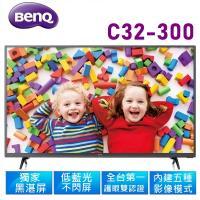 【BenQ】32吋低藍光LED液晶顯示器+視訊盒(C32-300)