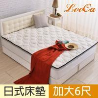 LooCa 法國防蹣防蚊頂級天絲超厚8cm兩用日式床墊-加大6尺-8月活動