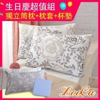 LooCa 瑰麗天絲蠶絲獨立筒枕-2入 生日慶超值組