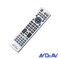 【Dr.AV】RC-26歌林液晶電視專用遙控器(OEM)
