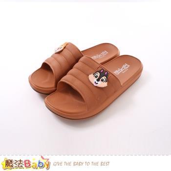 魔法Baby 拖鞋 迪士尼松鼠奇奇蒂蒂正版軟Q拖鞋 sk0501