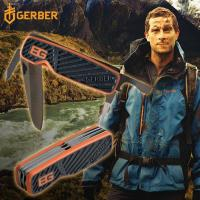 Gerber貝爾求生系列多功能口袋型開瓶器 /螺絲刀/折疊刀31-001050