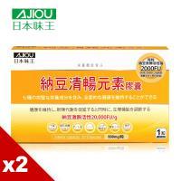 日本味王  納豆清暢元素膠囊(30粒/盒)X2盒(效期2020/01)