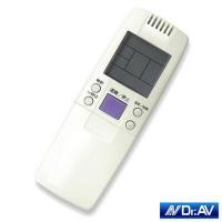 【Dr.AV】冰點/萬士益專用冷氣遙控器/變頻系列(AR-MF1)