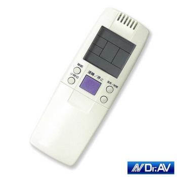 【Dr.AV】聲寶/禾聯/良峰冷氣遙控器/變頻款(AR-1060)