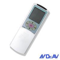 【Dr.AV】AI-M3三菱專用冷氣遙控器(北極熊系列)