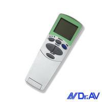 【Dr.AV】AI-L1樂金LG專用冷氣遙控器(北極熊系列)