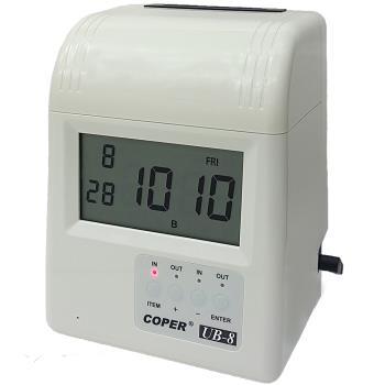 COPER 高柏 UB-8 四欄位 電子式卡鐘 適用優美系列卡片