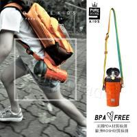 韓國PURENINE 兒童頂級時尚彈蓋隨身多功能保溫杯-290ML(附皮杯套+背帶)-橘色皮套+黑蓋瓶組