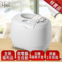 (全新福利品)Hiles微電腦全自動製麵包機XBM1028送隔熱手套