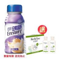 亞培 安素高鈣(237mlx24瓶)X2箱+(贈品)7-11咖啡卡x4張(贈品量有限送完為止)