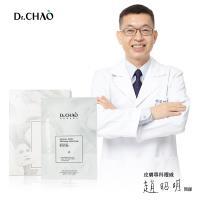 Dr.CHAO 昭明美妝專科-Spotlight 嫩白肌光面膜 6片
