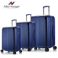 奧莉薇閣 20+24+28吋行李箱 PC金屬護角硬殼旅行箱 登機箱 箱見恨晚