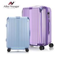 奧莉薇閣 20+28吋兩件組行李箱 PC金屬護角硬殼旅行箱 登機箱 箱見恨晚
