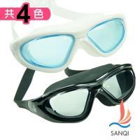 SANQI三奇 夏日必備全景抗UV防霧休閒泳鏡(共四色F) SQ2968