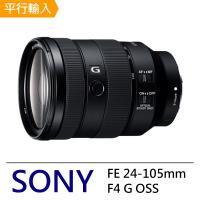 SONY FE 24-105mm F4 G OSS 標準變焦鏡頭*(平行輸入)