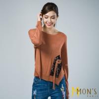 MONS優雅法式質感針織造型上衣
