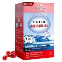【Angel Lala天使娜拉】南極珍鑽磷蝦油膠囊(30粒/盒)
