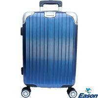 YC Eason 麗致24吋PC髮絲紋可加大行李箱-藍色