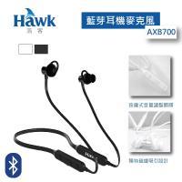 Hawk B700頸掛式藍牙耳機麥克風