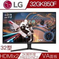 LG樂金 32GK850F-B 32型VA面板144Hz更新率HDR電競液晶螢幕