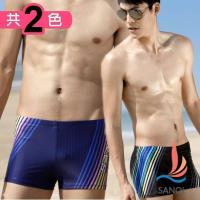 SANQI三奇 SHOCK男孩 率直個性平口四角泳褲(共兩色M,L) SQ13316